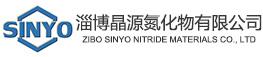 淄博晶源氮化物有限公司 六方氮化硼 氮化硼陶瓷 二硼化钛